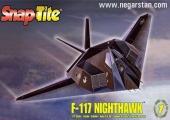 بمب افکن ضربتی F-117 Nighthawk