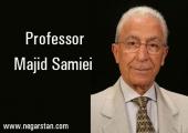 پروفسور سمیعی اسطوره مغز و اعصاب