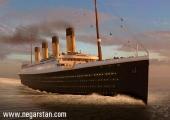 سرگذشت کشتی تایتانیک