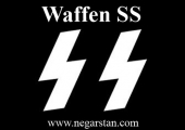 ارتش مخوف وافن اساس آلمان نازی